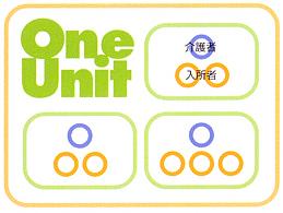 One Unit